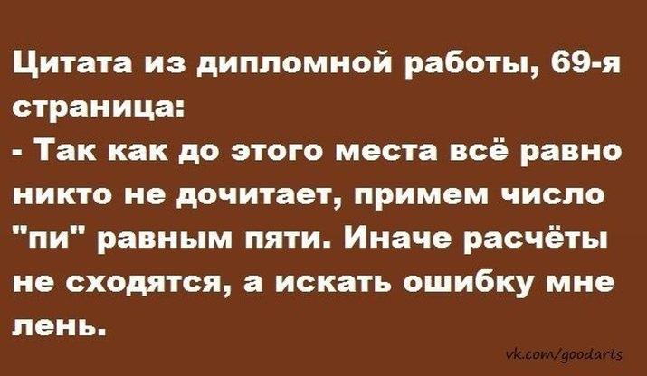http://fs4.familyspace.ru/images/photo/90/9062/90625624/p_53db063a.jpg
