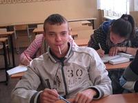 Аверин Андрей