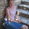 Русакова Елена