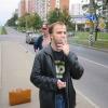 Уколов Дмитрий