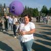 Илюшина Ольга