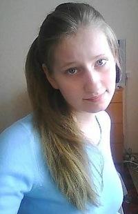 Михальцова Елена