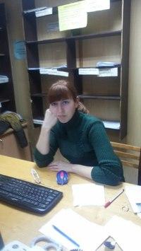Ларькина Олеся