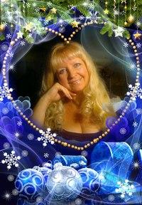 Сотникова Светлана