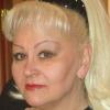 Гондуркаева Людмила